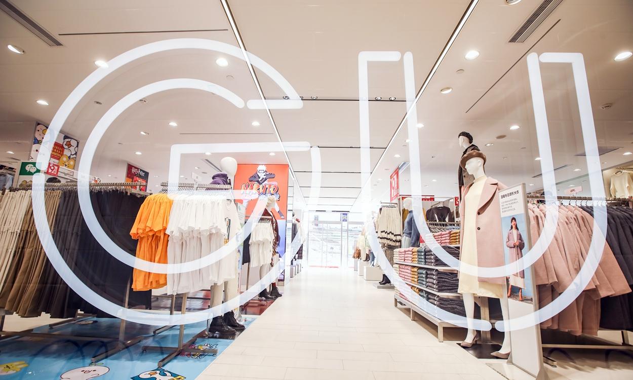 GU 中国华南地区首家线下店定址广州维多利广场
