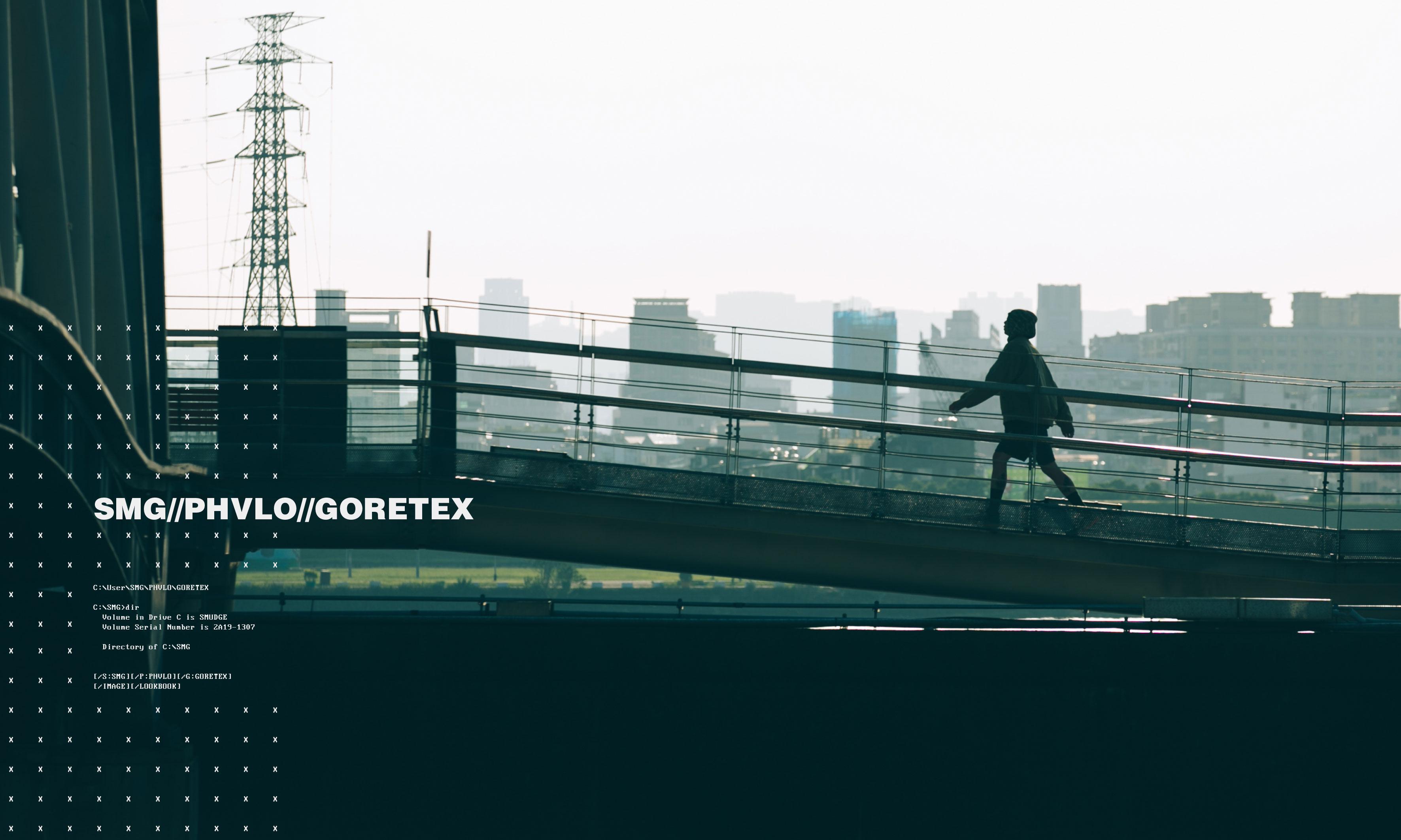 多元机能呈现,SMG x PHVLO x GORE-TEX 2019 秋冬联名系列发布