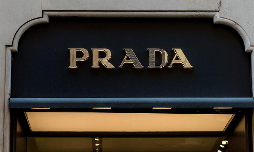为时尚界尽一份责任,Prada 宣布签订可持续发展条例