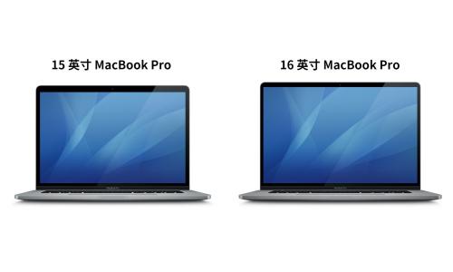 取代 15 英寸,16 英寸 MacBook Pro 价格或与其保持一致