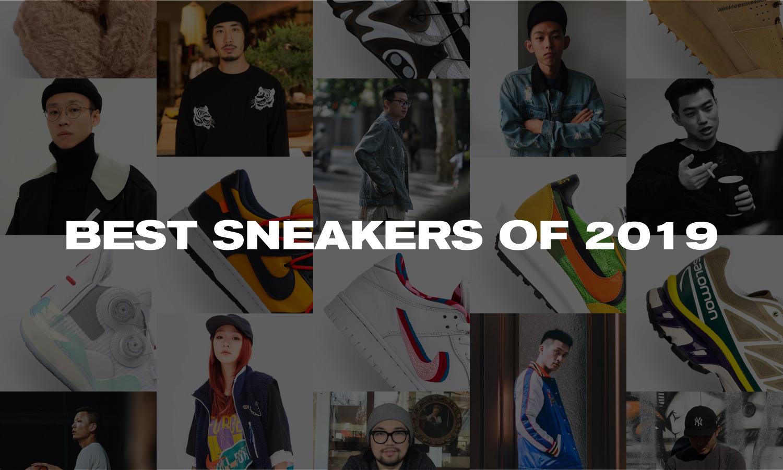 2019 年度球鞋,你选哪双?