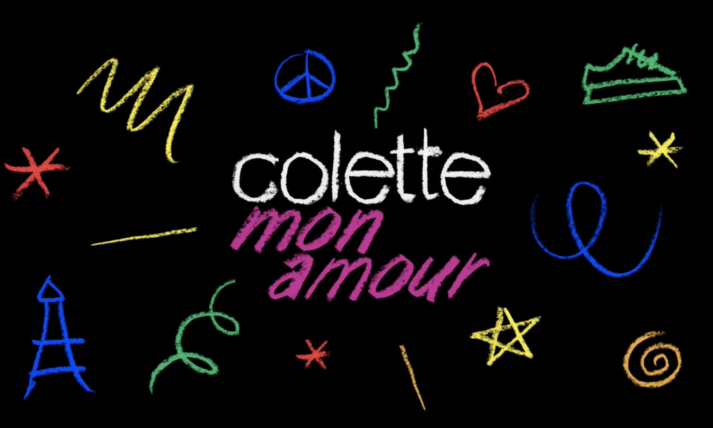 传奇名所 colette 纪录片《colette, mon amour》正在制作中