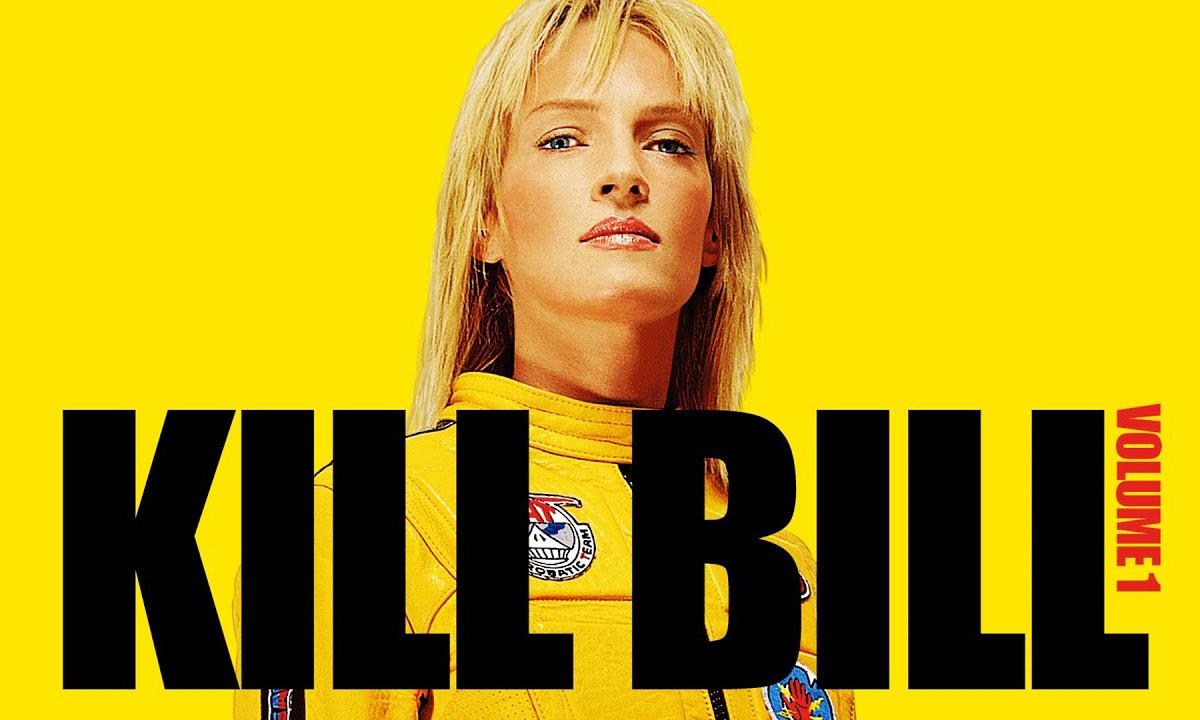 昆汀·塔伦蒂诺表示新企划将是《杀死比尔》第三部