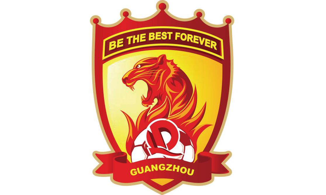 中超赛季收尾,广州恒大夺队史第八冠