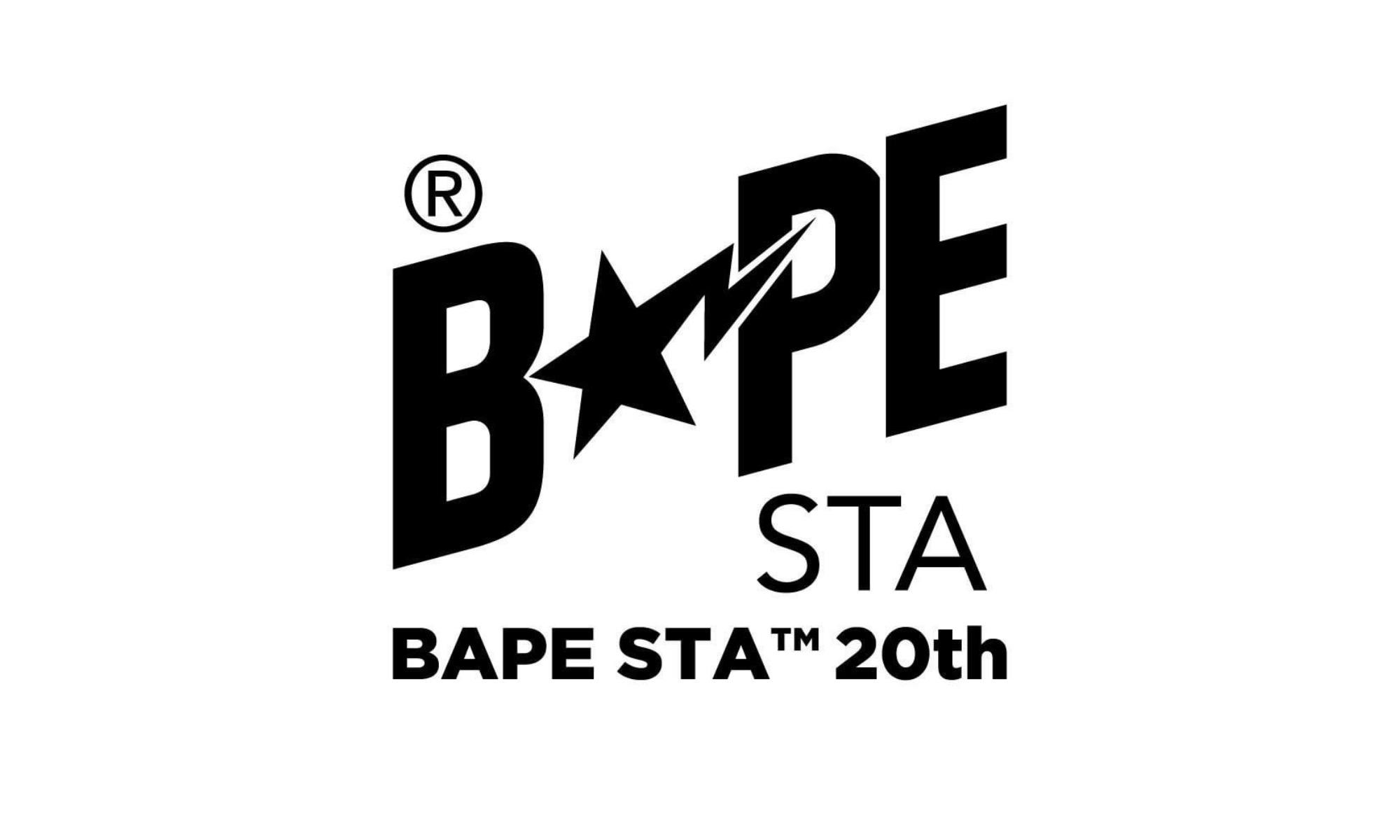BAPESTA 诞生 20 周年惊喜预告来袭