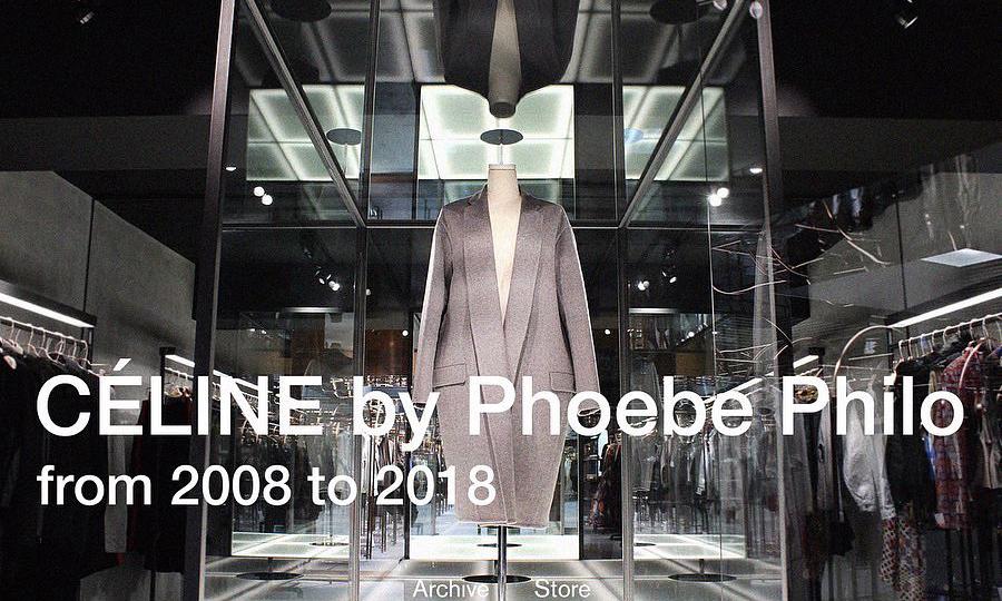 东京时装店举办 Old Céline 展览,回顾 Phoebe Philo 过去 10 年经典作品