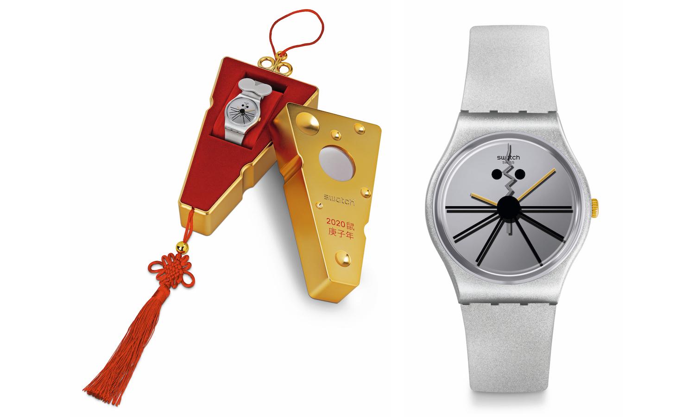 Swatch 推出全新 2020 鼠年生肖特别款腕表