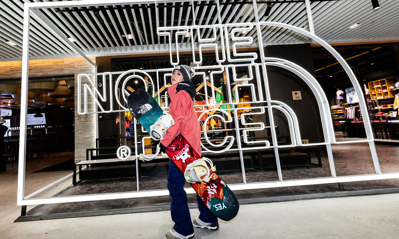 The North Face 于张家口开设首家 BaseCamp @ Genting 门店