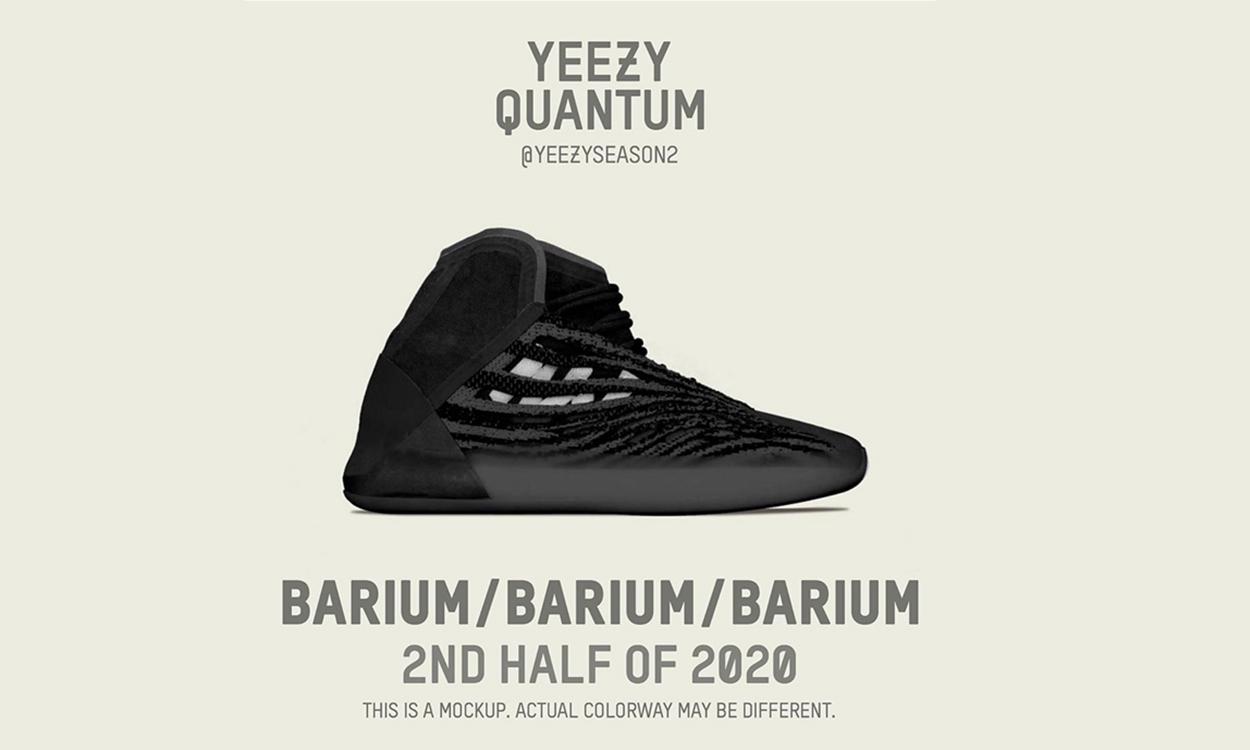 Yeezy Quantum「Barium」配色或定档今年 6 月