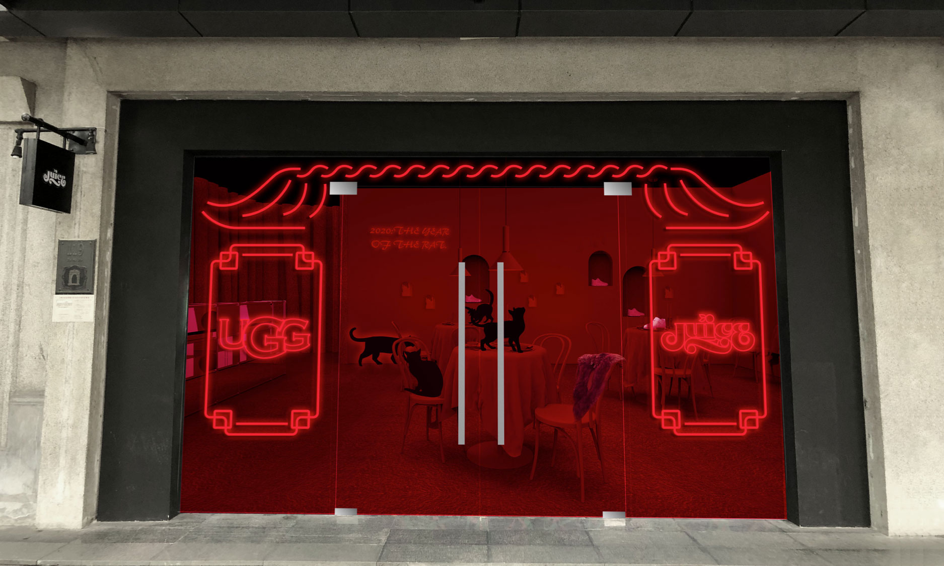 JUICE THE BOX 上海开设「UGG CA805 x 2020」限时概念店