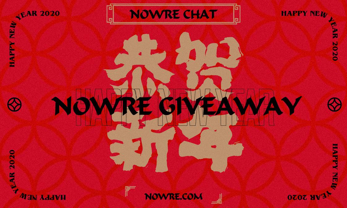 这是 NOWRE 读者未来 8 天的礼物