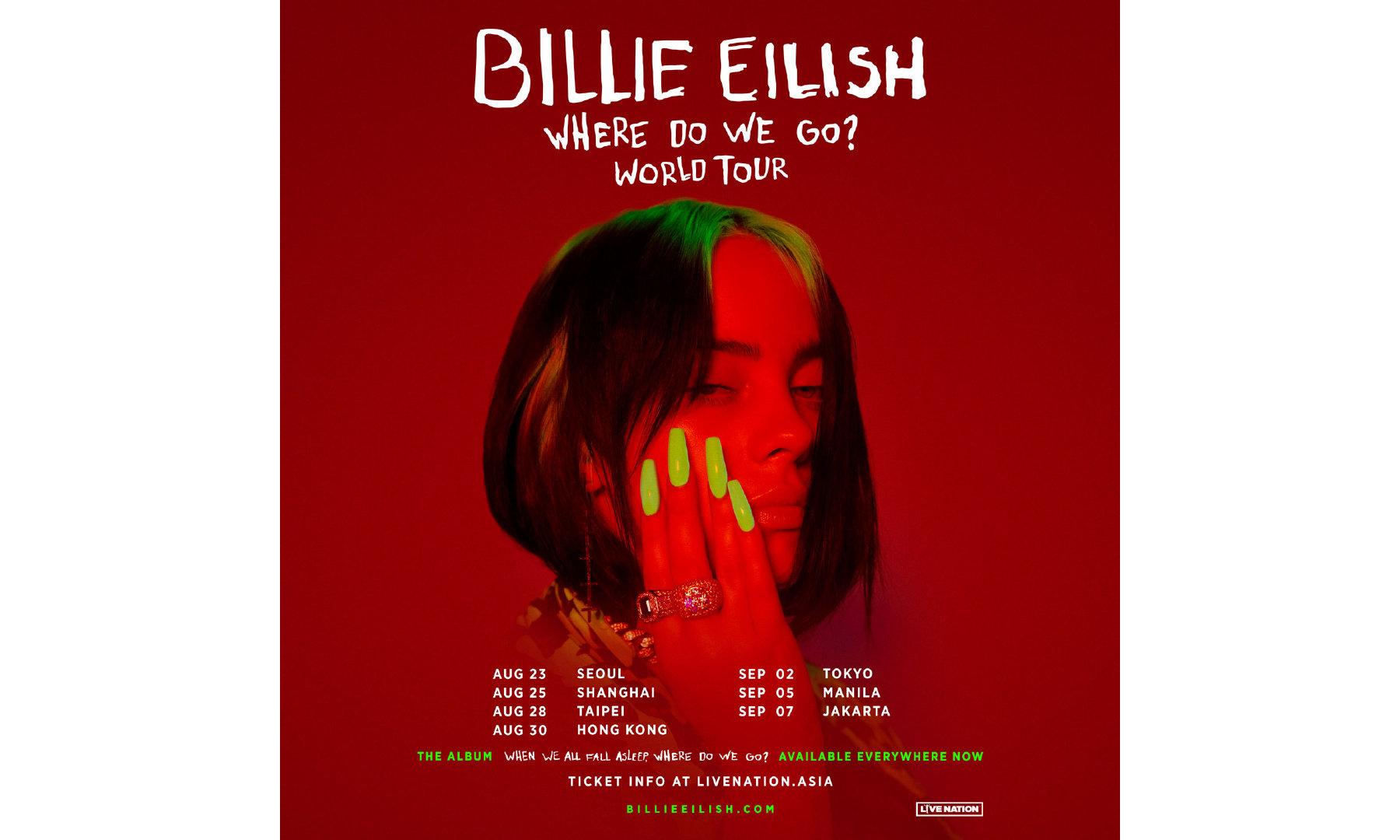 上海在列,Billie Eilish 将展开亚洲巡演