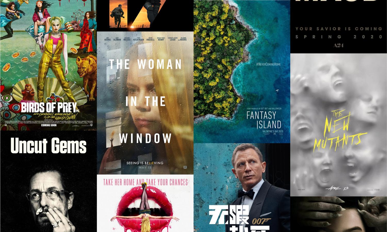 2020 上半年有什么电影好看?