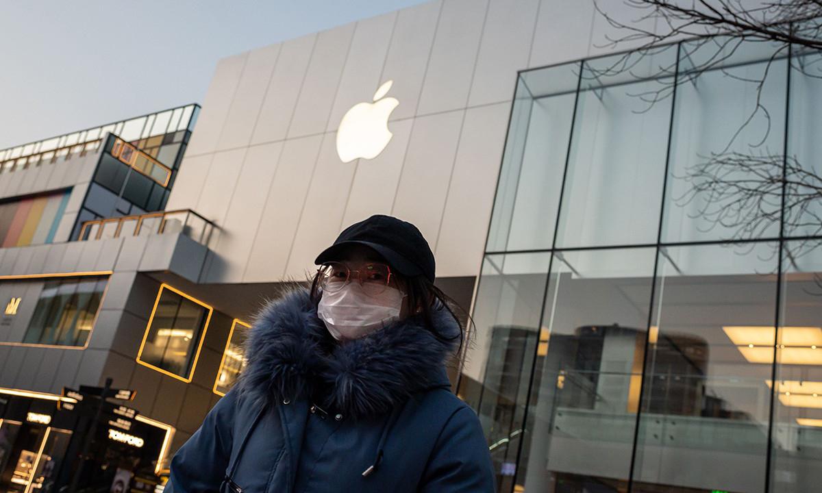 苹果因新型冠状肺炎暂时关闭中国所有门店