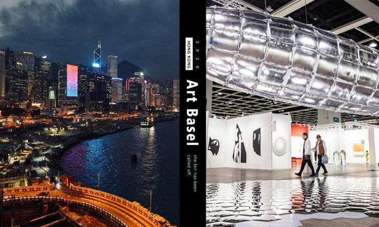 受疫情影响,香港 Art Basel、Art Central 艺术展双双取消