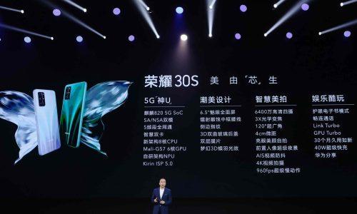 实力派玩下场,5G 荣耀 30S 闪耀问世