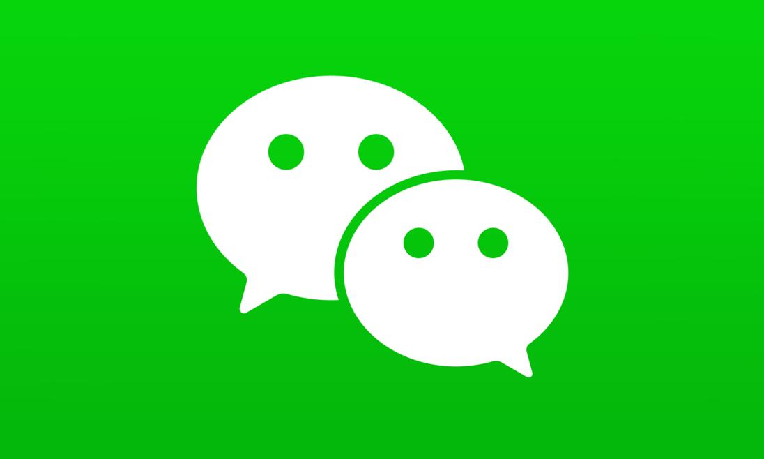 千呼万唤使出来,微信 iOS 版「深色模式」正式上线