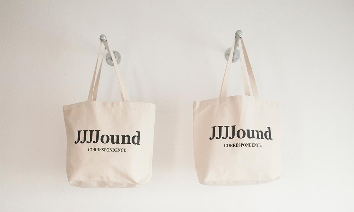 你会被 JJJJound 的「审美」所吸引吗?