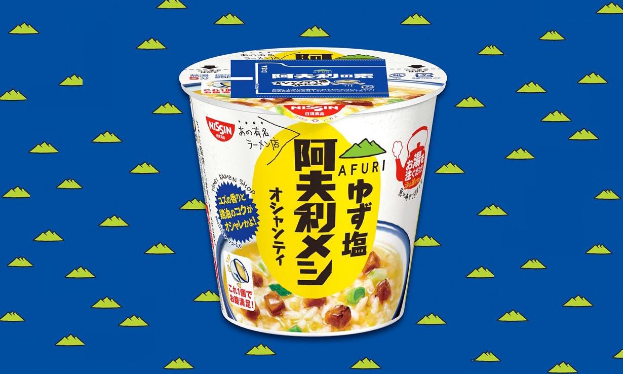日清携手日本拉面名店 AFURI,推出限定柚子盐鸡汤泡饭
