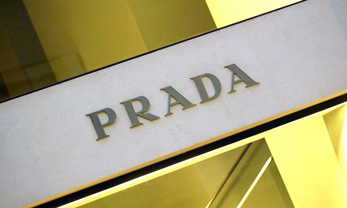 Prada 向米兰三家医院捐赠用于重症监护和复苏的设备