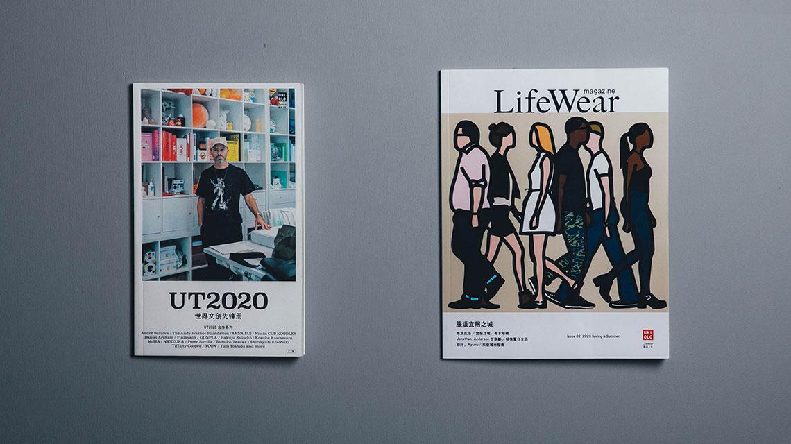 打开 UNIQLO 的免费杂志给你看看…