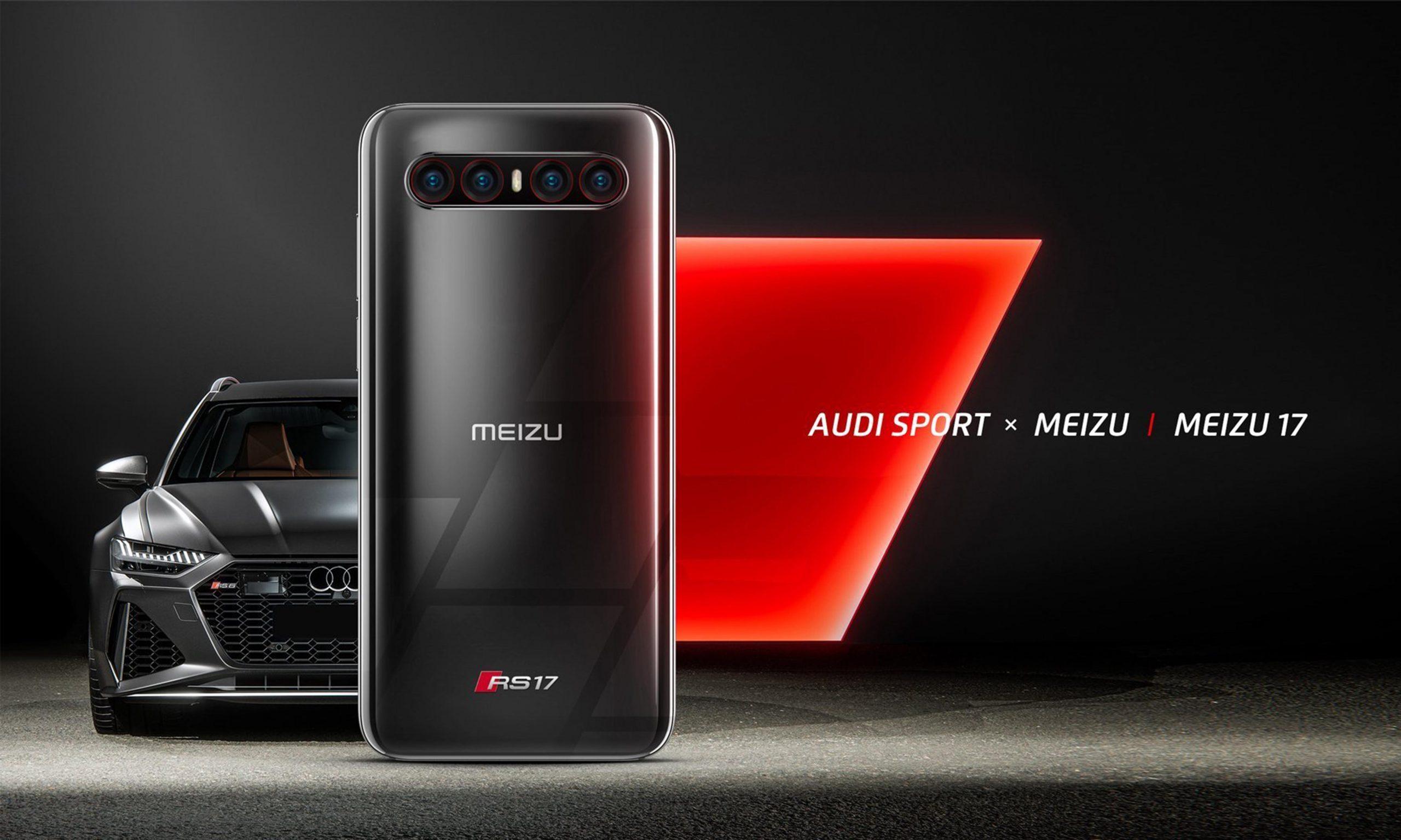 魅族 17 或推出 Audi Sport 奥迪汽车联名定制款