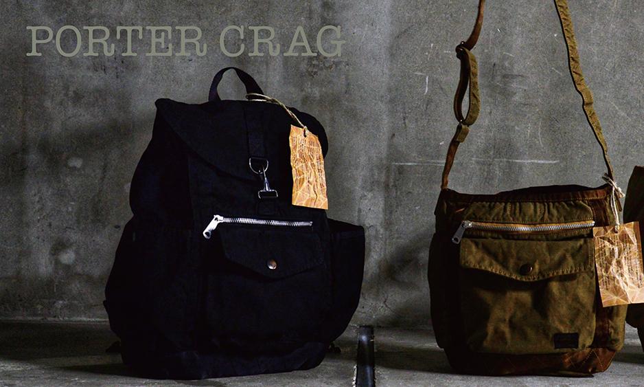 包袋品牌 PORTER 推出全新 CRAG 系列