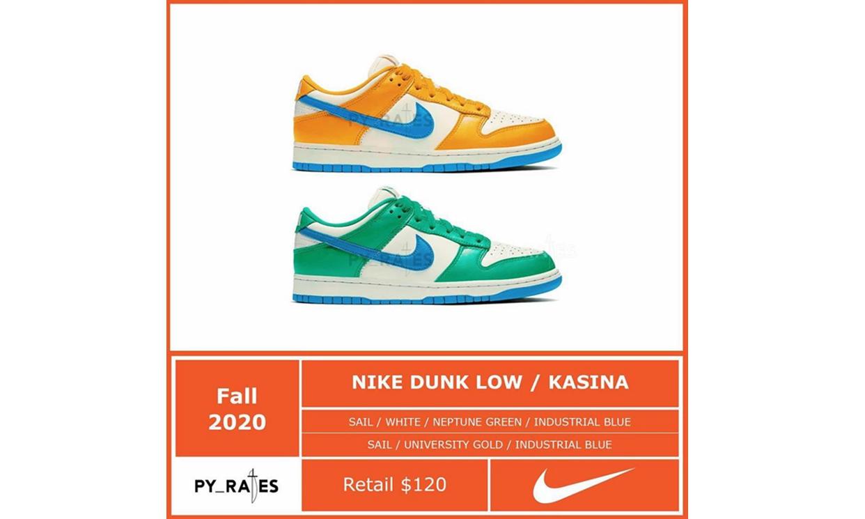 Kasina x Nike SB Dunk Low 全新合作首度曝光