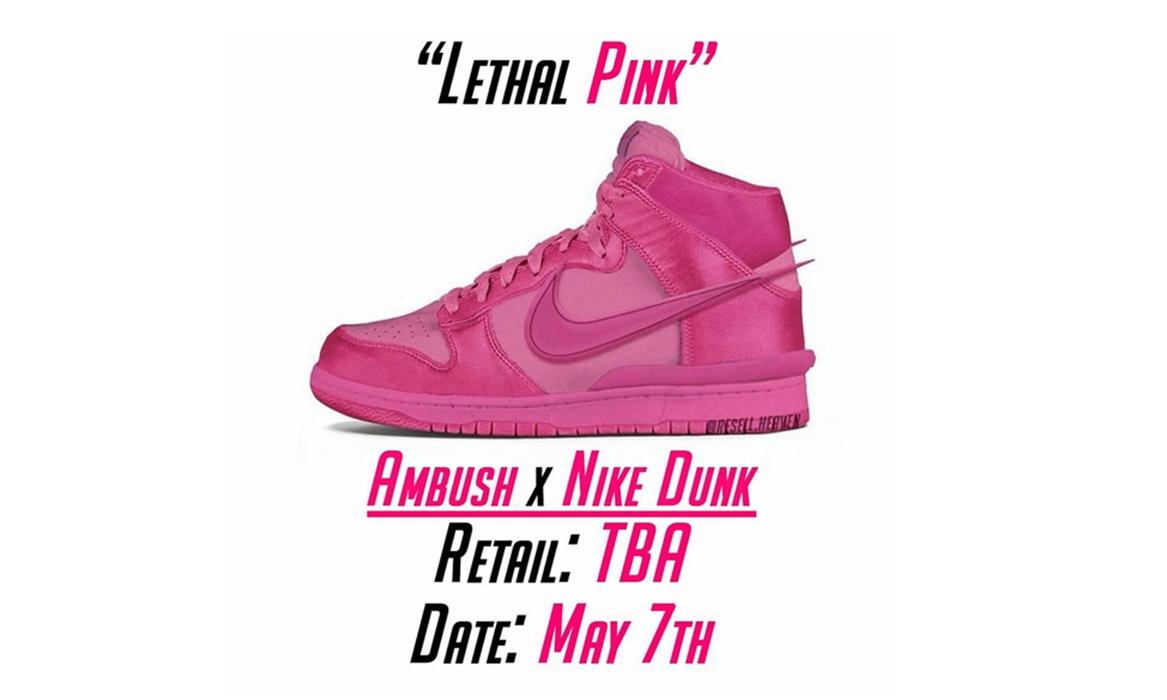 AMBUSH x Nike SB Dunk High 发售日期初步确定