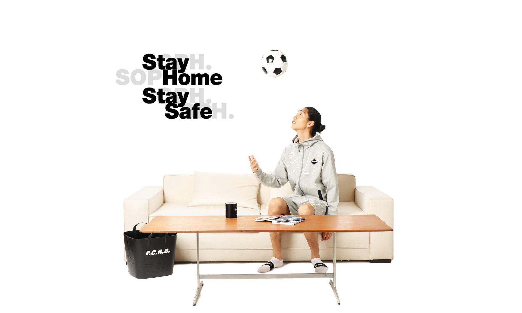 F.C.R.B. 推出「Stay Home ,Stay Safe」居家运动套装