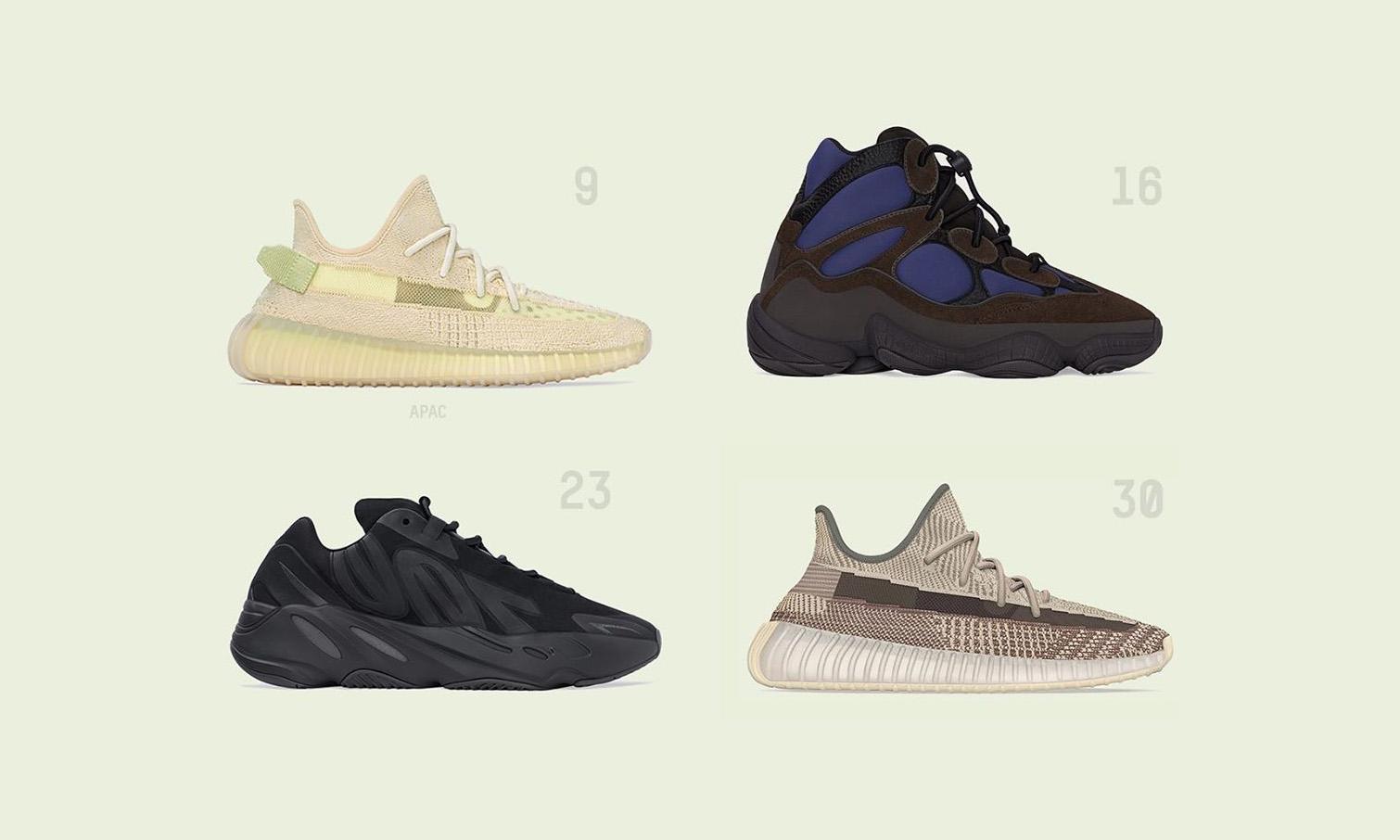 4 双 YEEZY 鞋款将在 5 月迎来发售