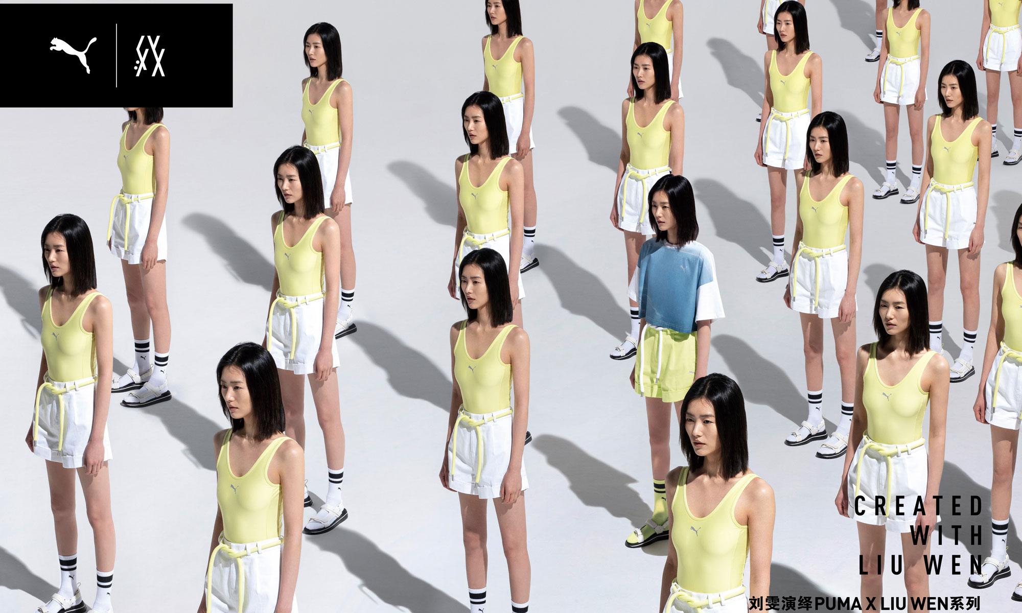 PUMA x LIU WEN 联名系列首度释出