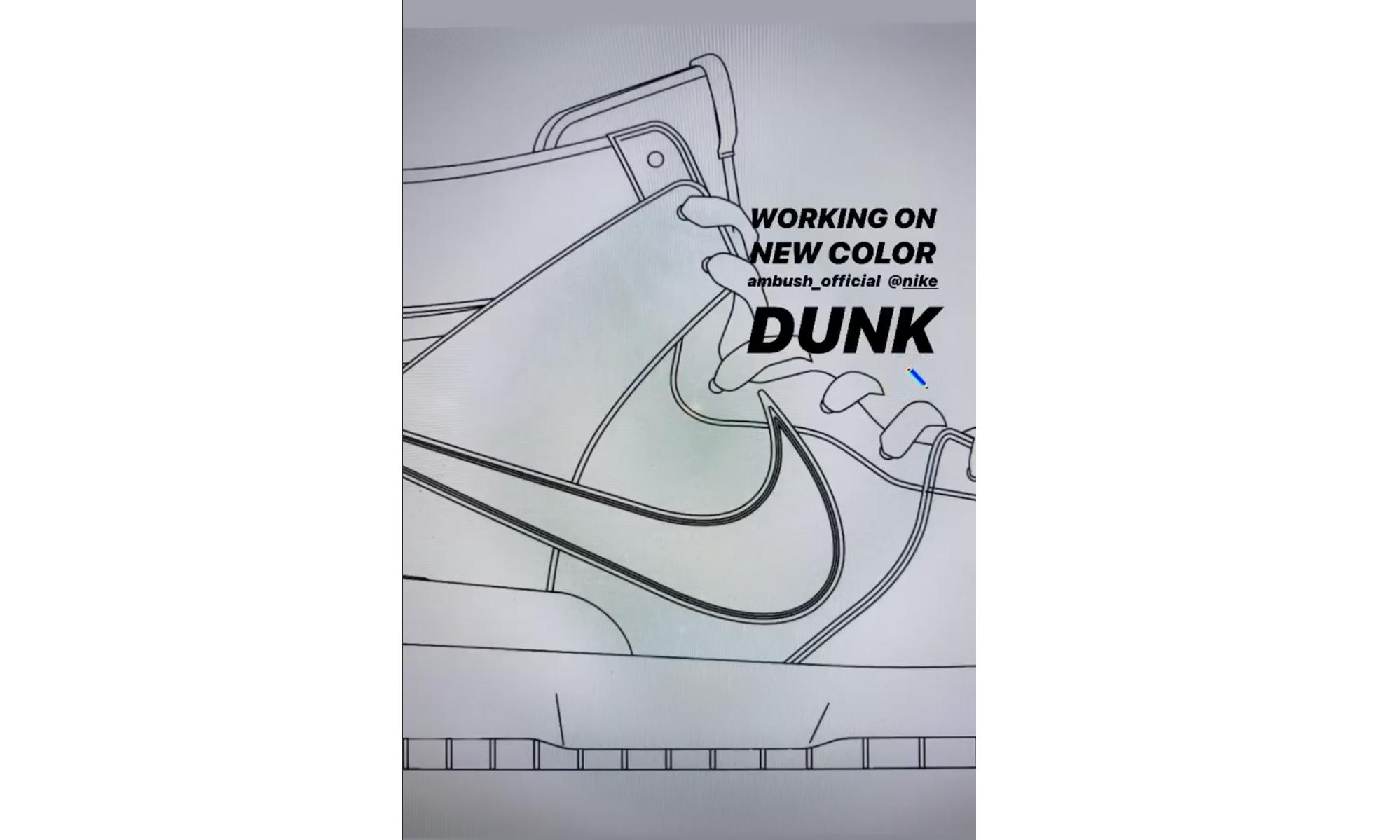 AMBUSH 主理人透露,正在设计 Dunk 联名新配色