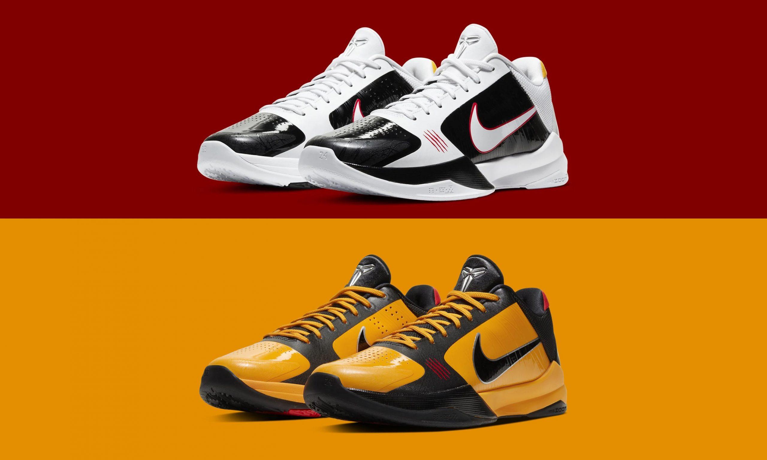 Nike Kobe 5 Protro「李小龙」配色系列官方图片释出