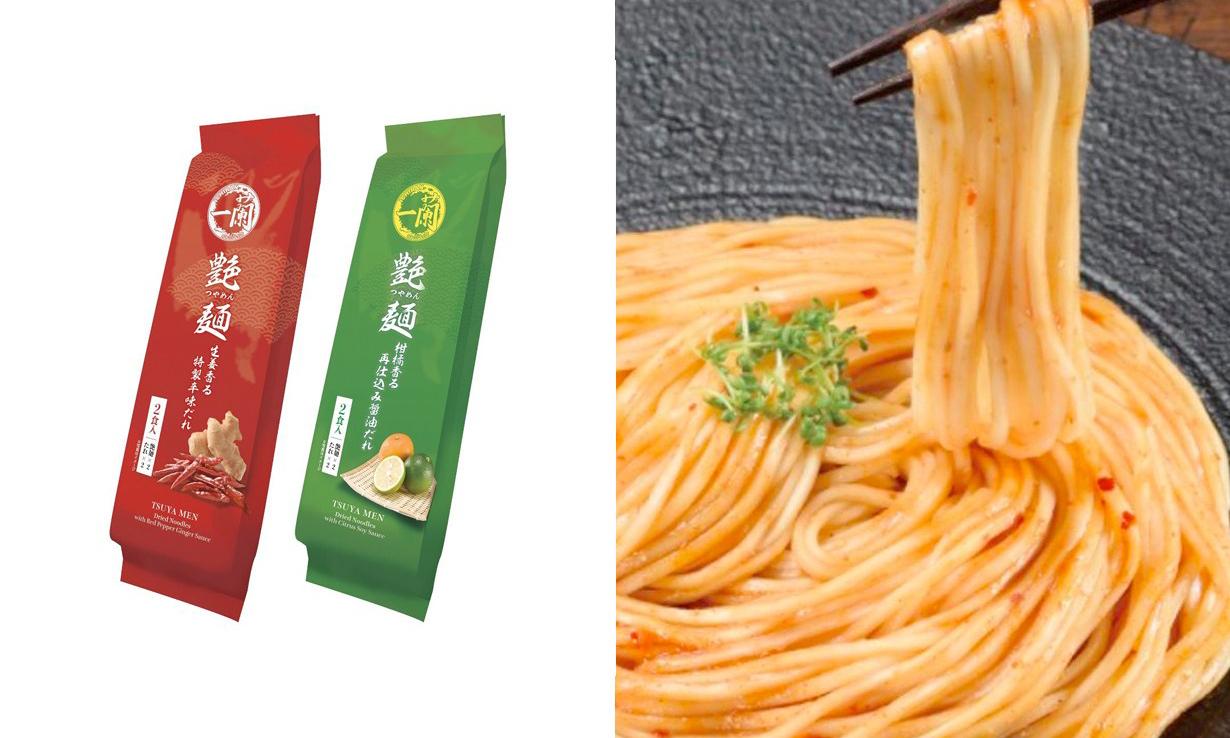 外带限定,日本「一蘭拉面」推出新口味产品