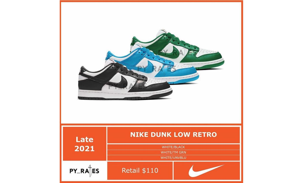 Nike Dunk Low Retro Line 全新设计抢先看