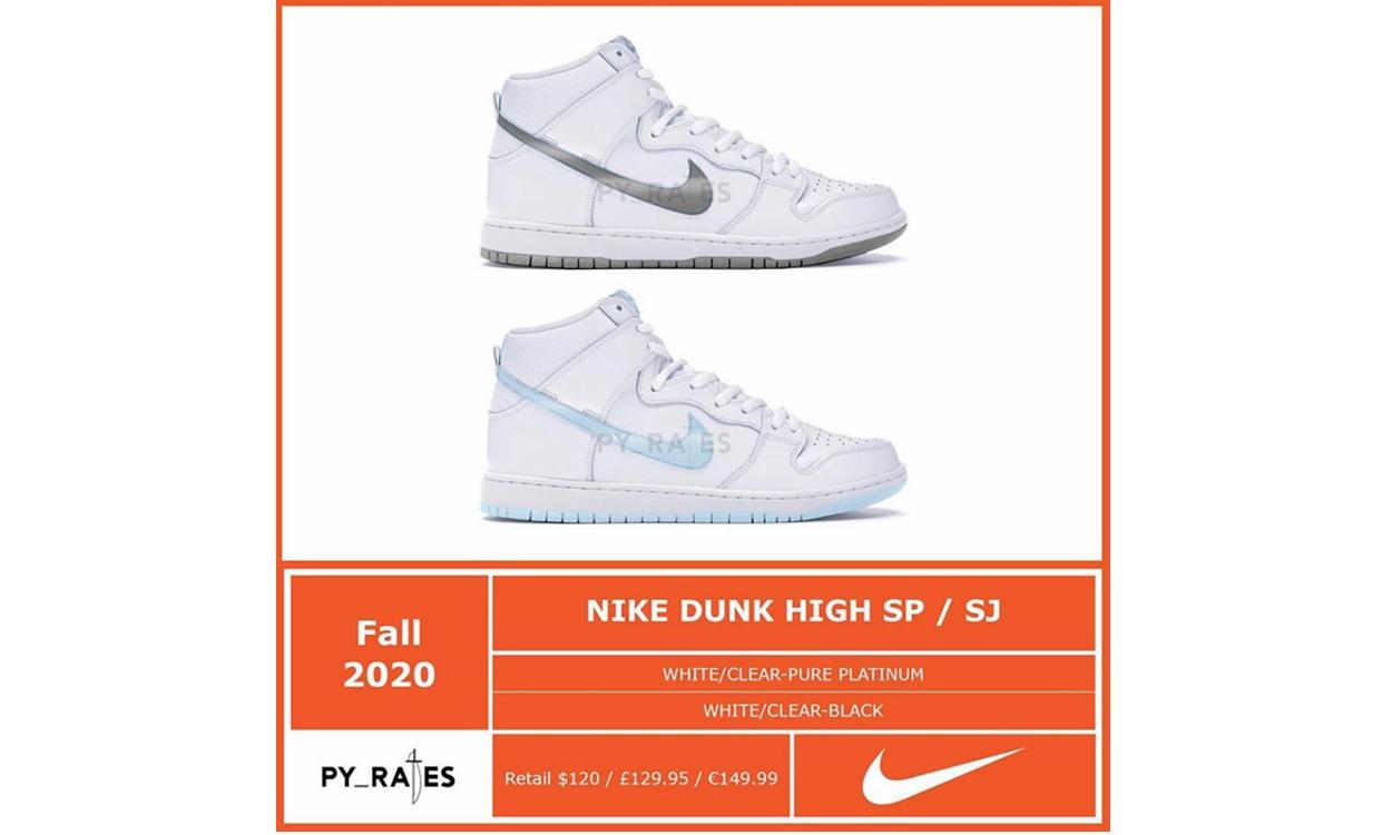 SLAM JAM x Nike Dunk High 全新合作鞋款疑似曝光