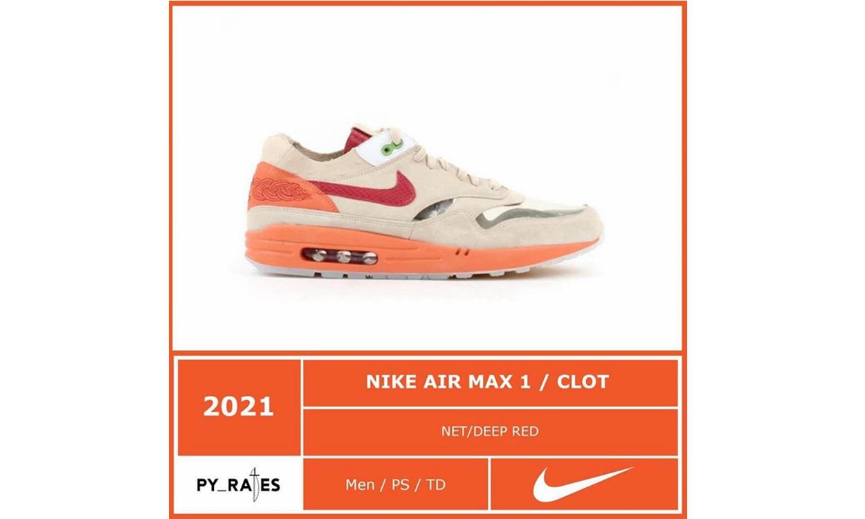 CLOT x Nike Air Max 1「死亡之吻」或将于 2021 年回归