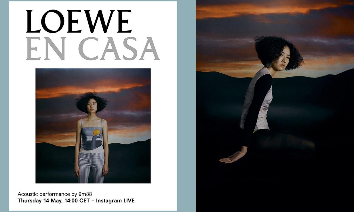 让你留在家中看演唱会,LOEWE 推出「EN CASA」计划