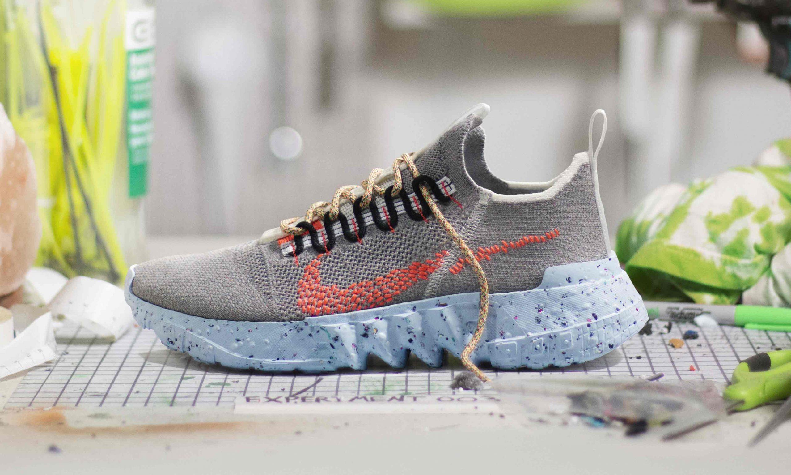 Nike Space Hippie 系列鞋款发售日期确定
