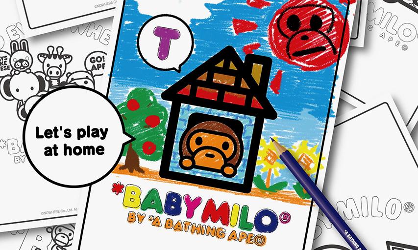 A BATHING APE® 发布 BABY MILO 电子彩色手绘本