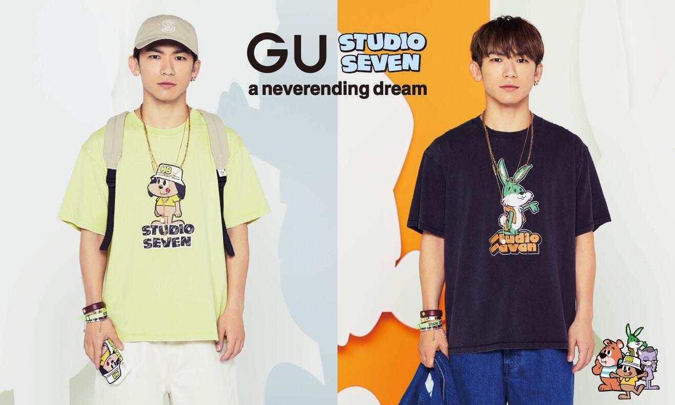GU 再度推出 STUDIO SEVEN 联名系列