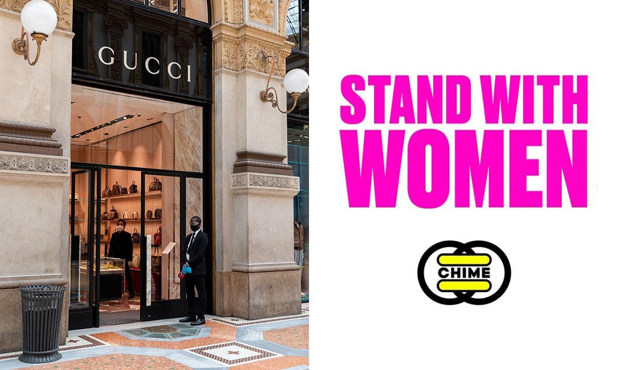 疫情下家暴案件急增,Gucci 发起「Stand With Women」企划协助公益组织