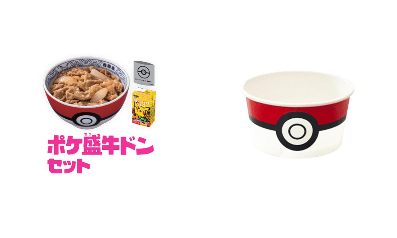 神奇宝贝来袭,吉野家推出 「Pokémon」主题碗具