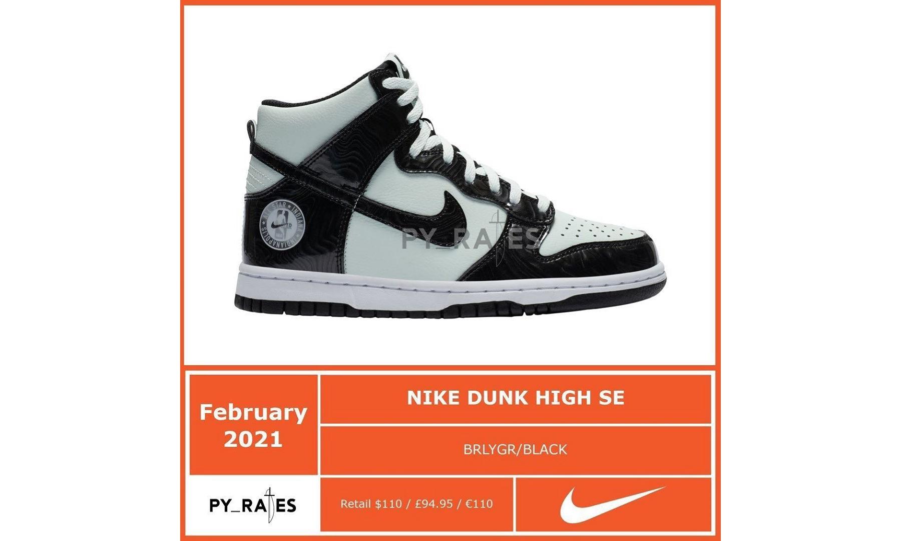 抢先预览 2021 年 Nike NBA 全明星别注鞋款设计