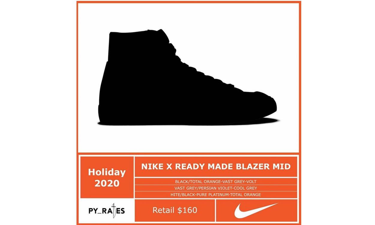 READYMADE x Nike Blazer Mid 神秘合作将于今年正式登场