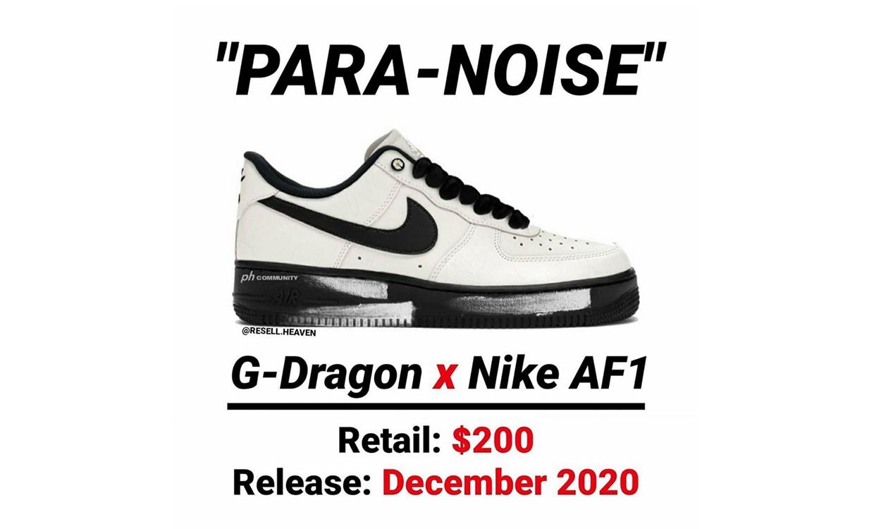 PEACEMINUSONE x Nike Air Force 1「Para-Noise」发售信息曝光