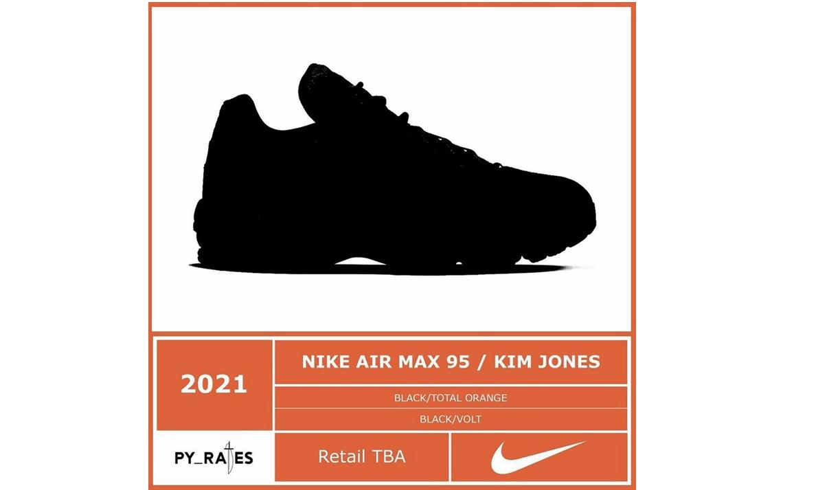 Kim Jones x Nike Air Max 95 神秘联乘设计即将来袭