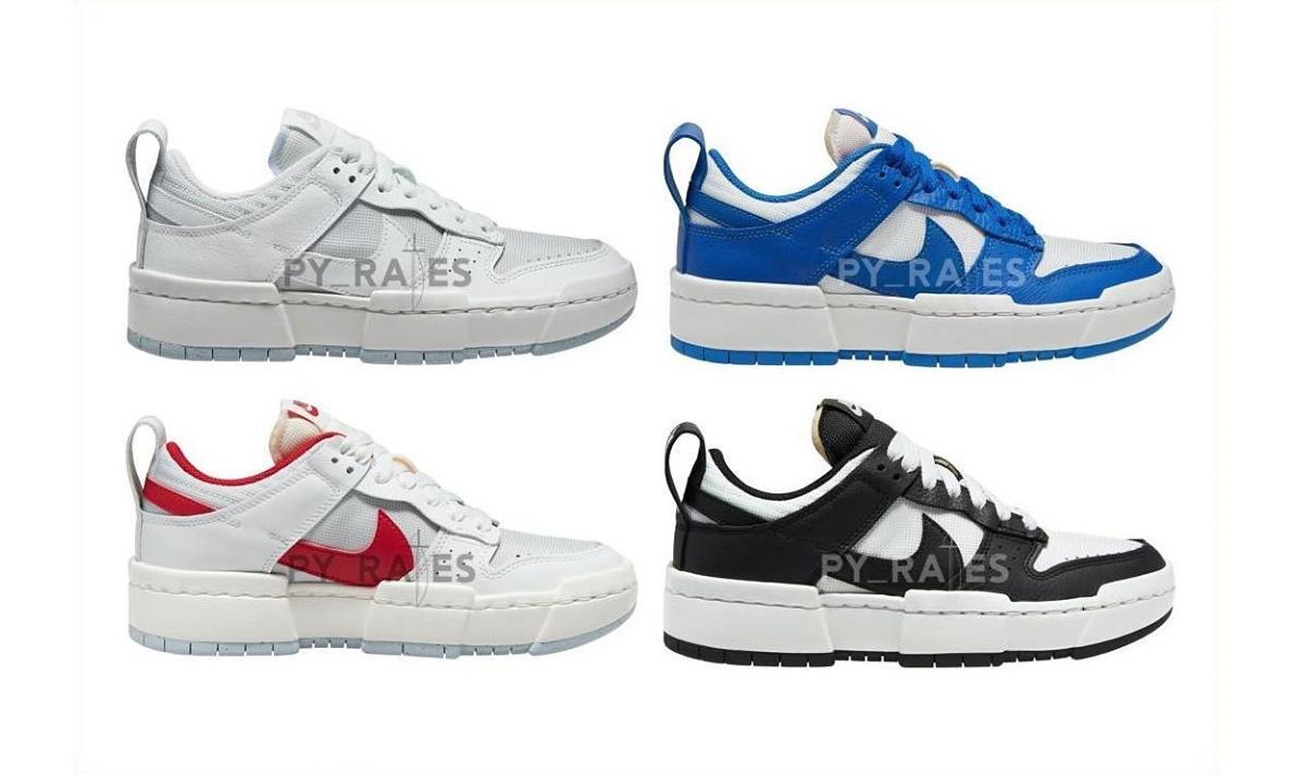 Nike 新鞋型「Dunked」曝光