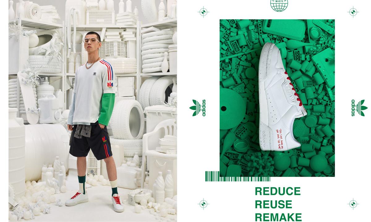 让地球更美好,adidas Originals 释出 Sustainability 系列